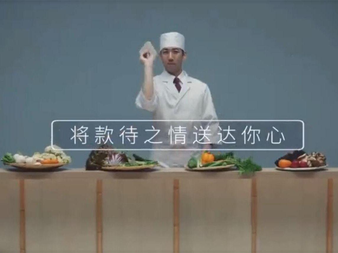 用蔬菜和水果演绎四季 日航这个宣传片值得细细品味
