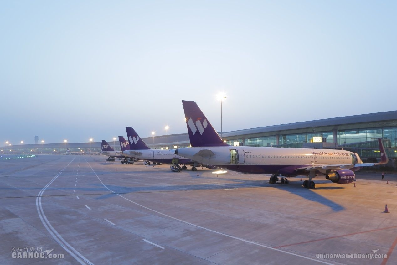 3月底西部航空新开多条重庆始发航线