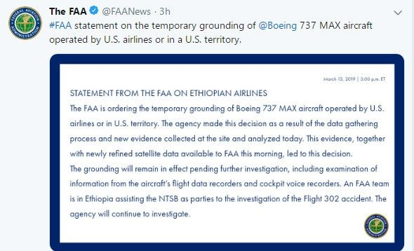 FAA发布紧急停飞令,这个信息点最值得关注!