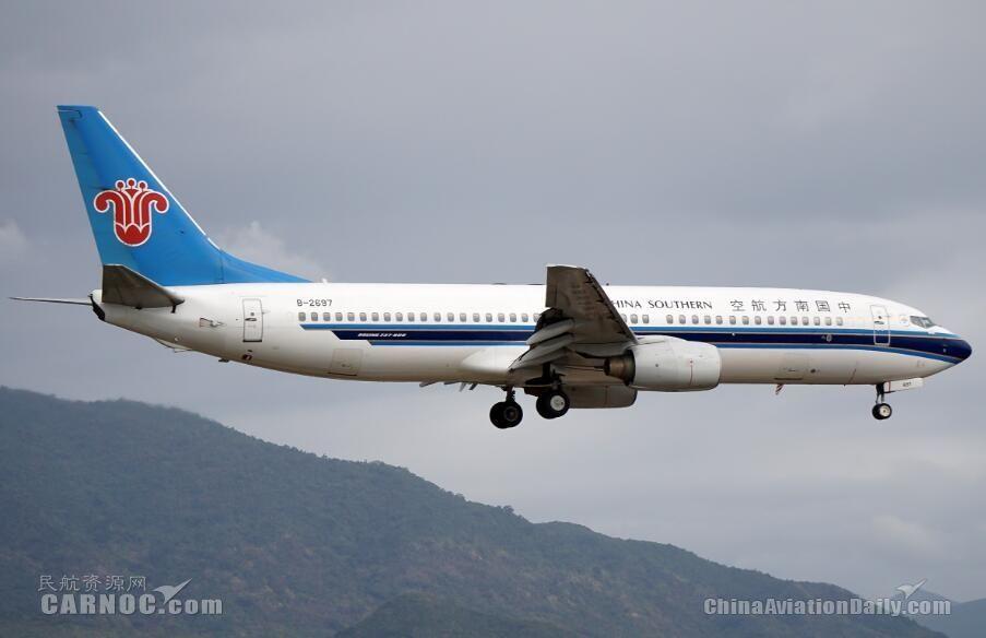 新航季南航在新疆恢复执行北京、桂林等航线