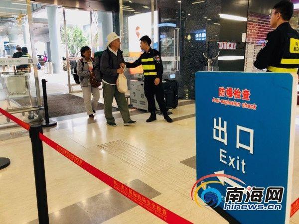 美兰机场23日起启动航站楼出入口常态化防爆检查