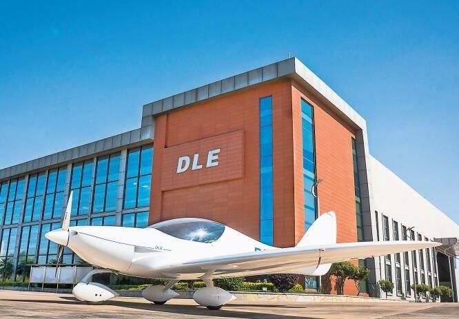 云南DL-2L飞机获颁民航型号合格证