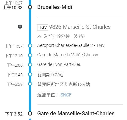 TGV时刻