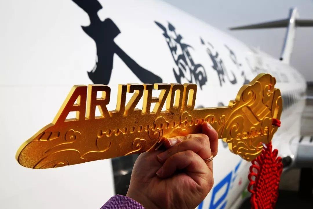 ARJ21如何卖座?