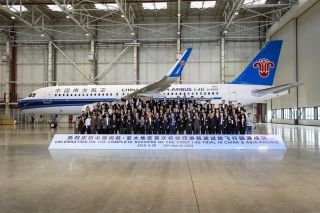 民航局与空客完成中国首次初始四维航迹验证飞行