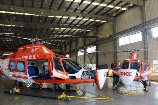 首批兩架AW109Trekker探路者直升機交付甘肅公航旅金匯