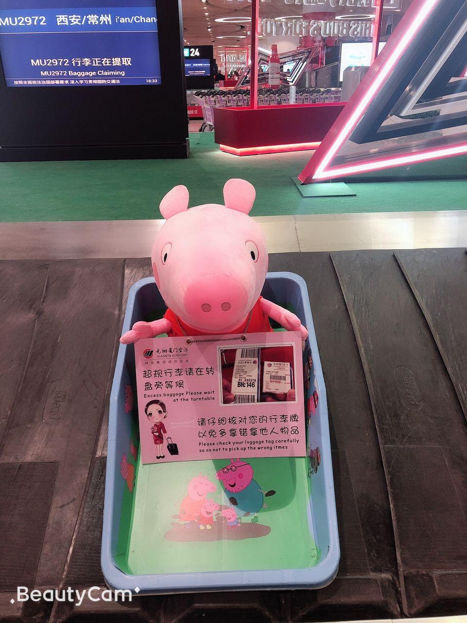 小猪佩奇提示框