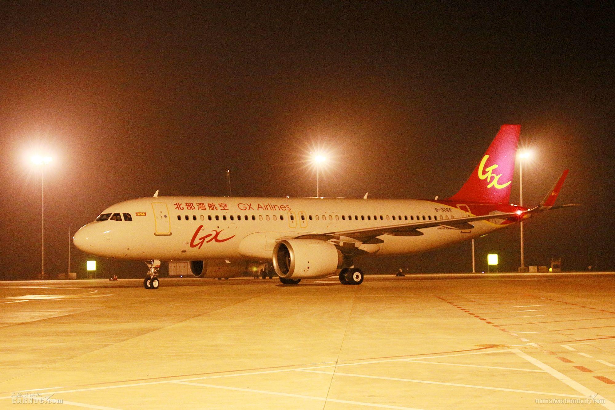 北部湾航空机队再添新成员 机队规模达27架