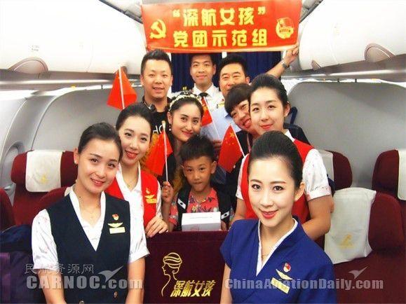 服务之星案例:深圳航空党团示范组