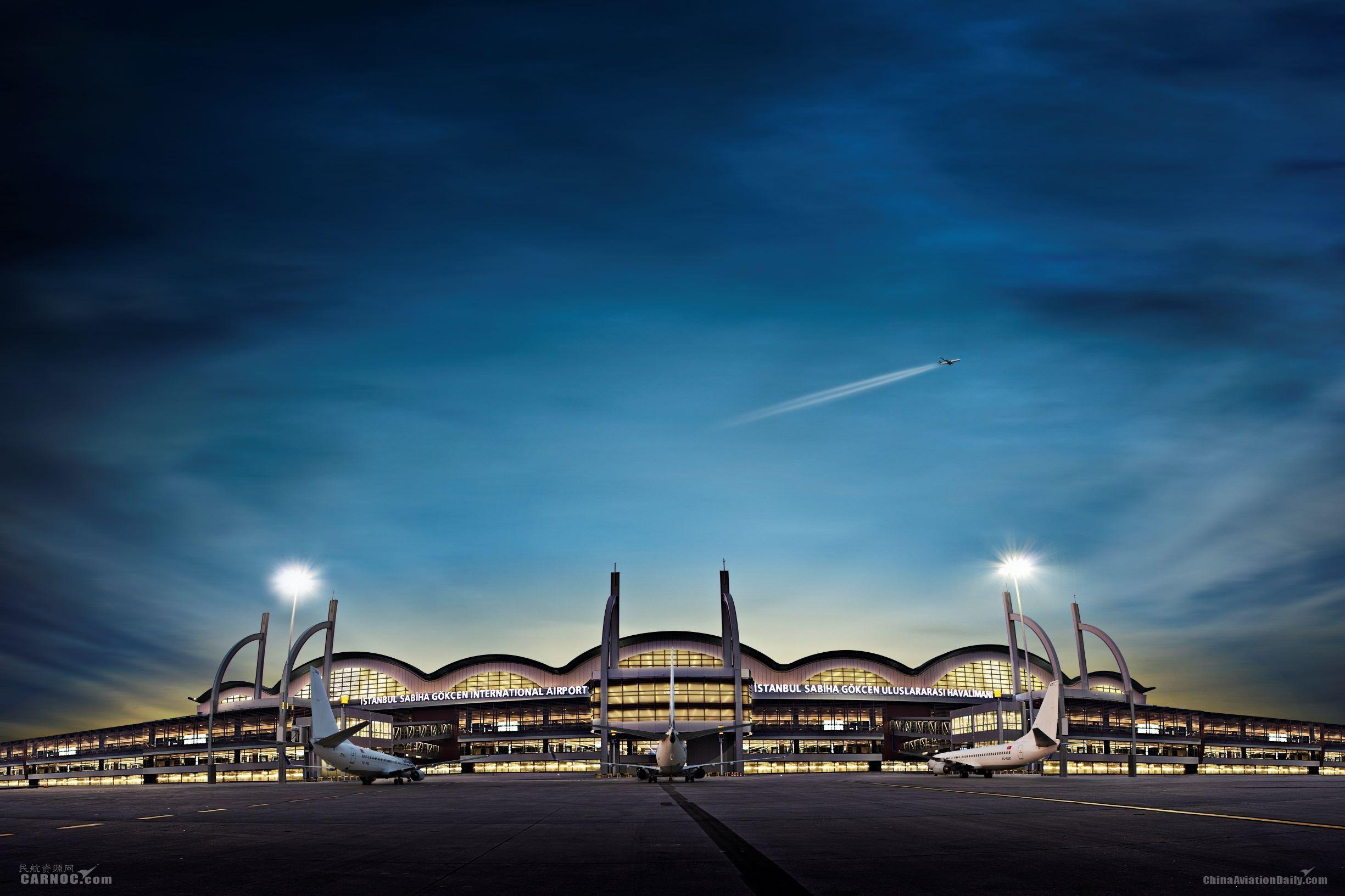 SITA幫助伊斯坦布爾機場實現技術升級