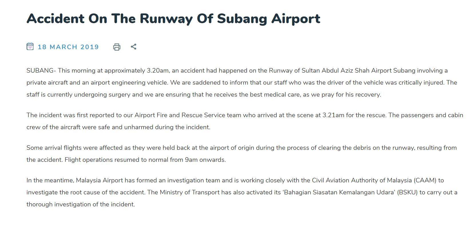 马来西亚机场公司18日公告