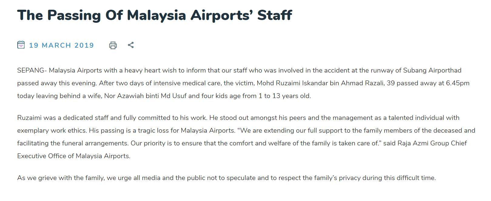 马来西亚机场公司19日公告