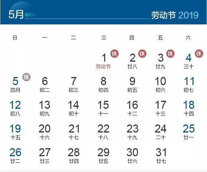 五一放四天假,国际机票搜索量涨了10倍