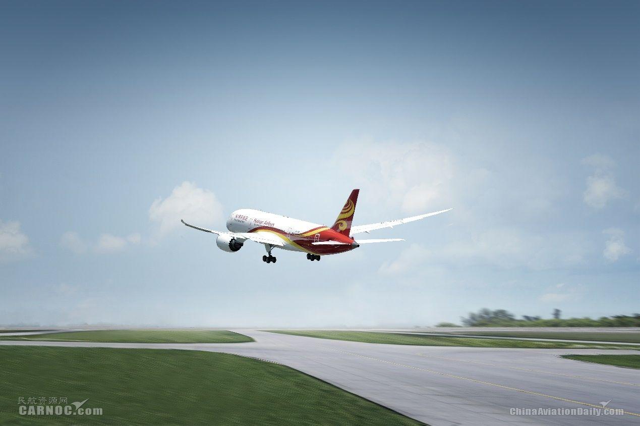 海南航空将于5月30日开通深圳=罗马直飞航线