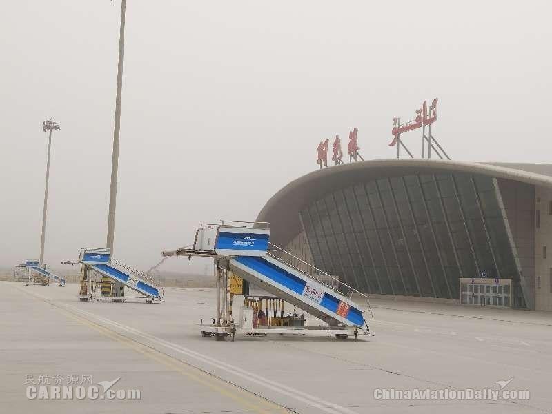 新疆阿图库三机场1-2月航班放行正常率94.6%