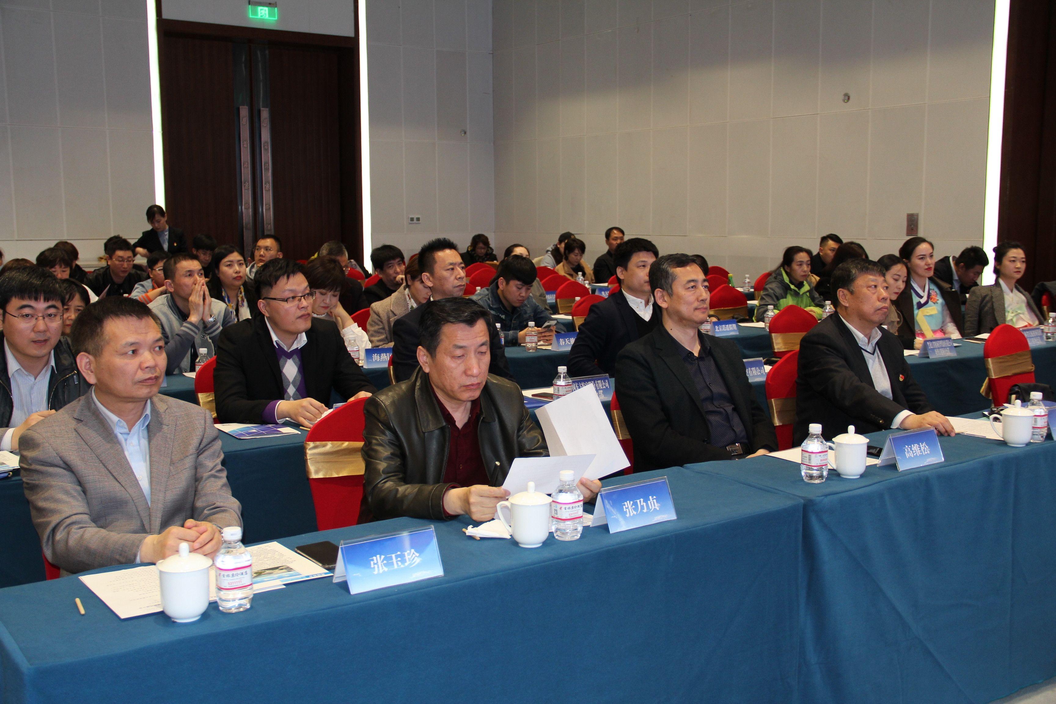 延吉机场航线开发领导小组赴秦皇岛