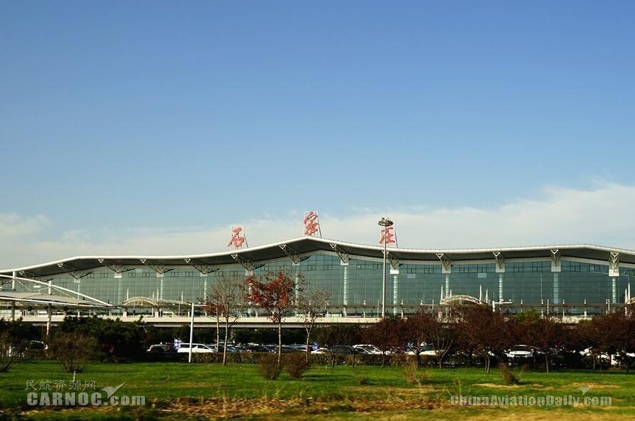 夏秋航季 石家庄机场运营航线将达105条