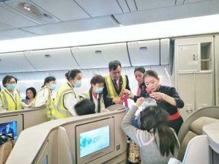 空中放油39吨 这架客机经历了什么?