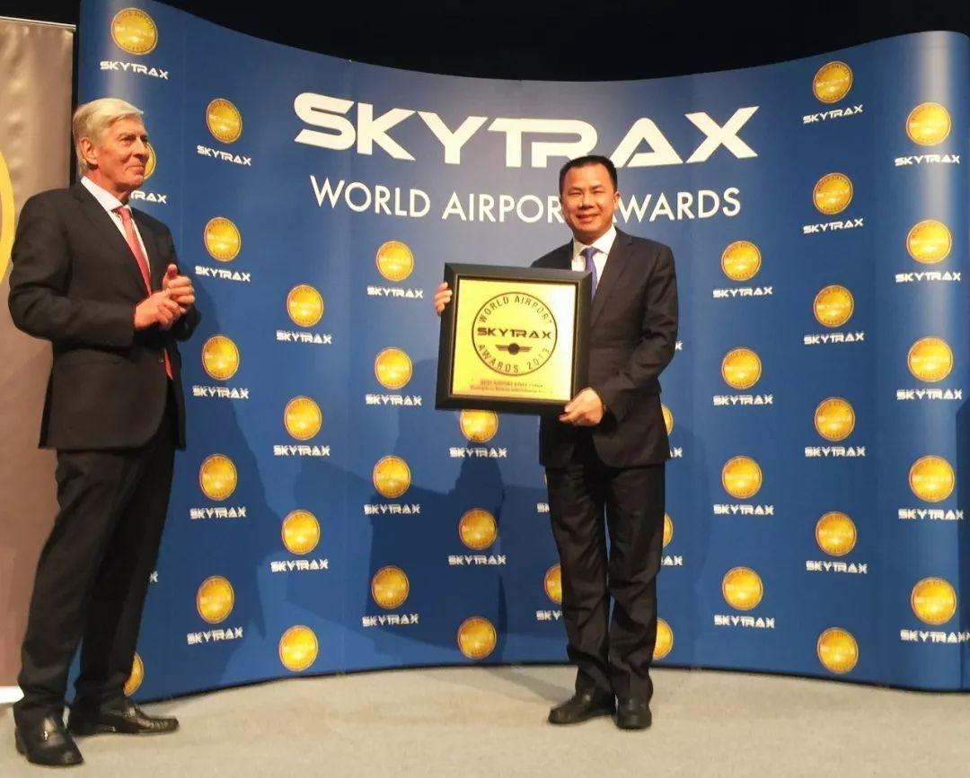 白云机场再次荣获SKYTRAX两项年度大奖