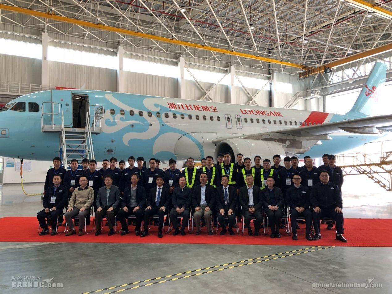长龙航空首次自主执行空客A320飞机1C检工作