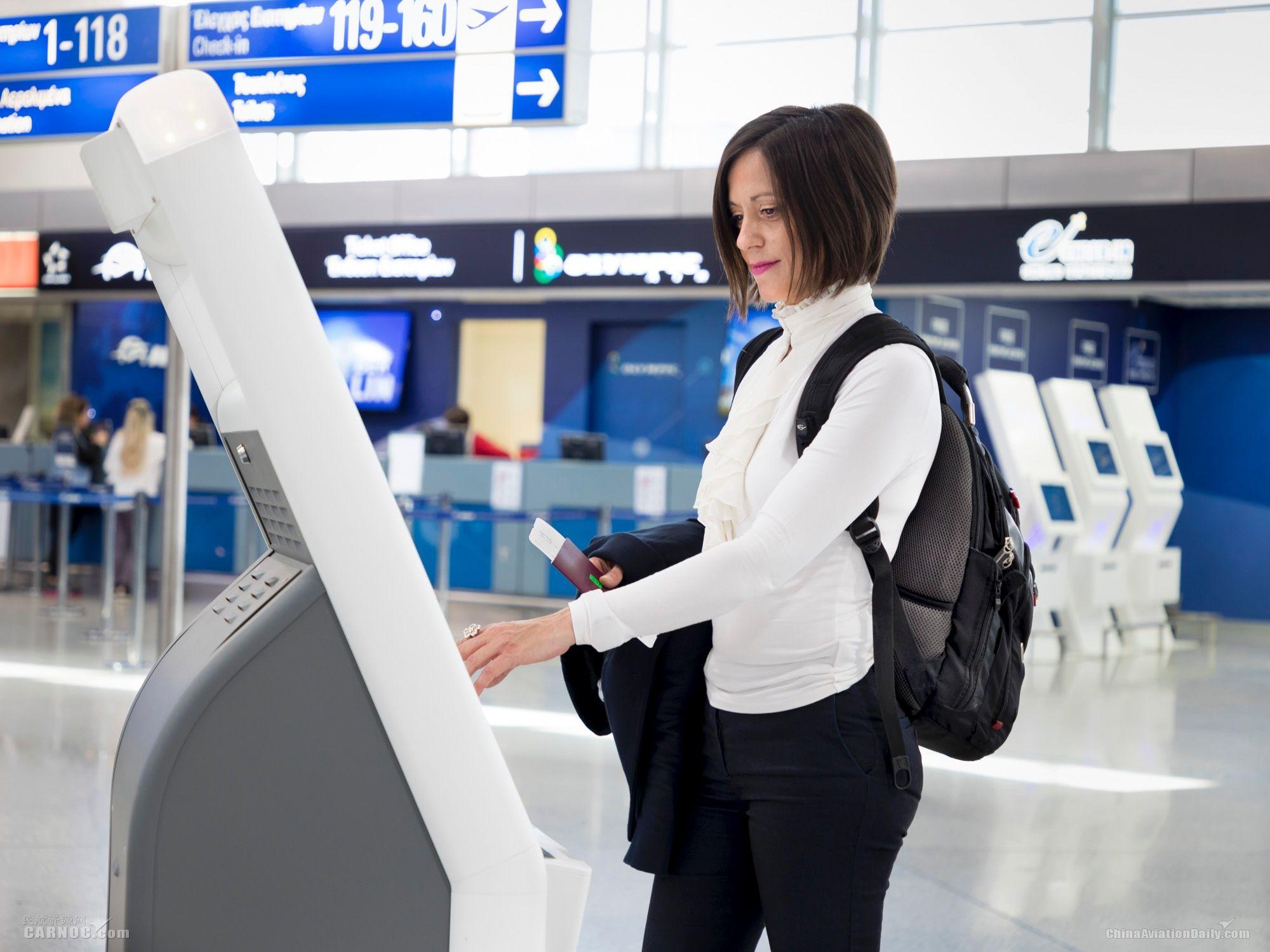 """韩国机场将引入人工智能技术 实现""""刷脸""""登机"""