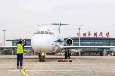 """揚泰機場將打造""""全球最美中小機場"""""""