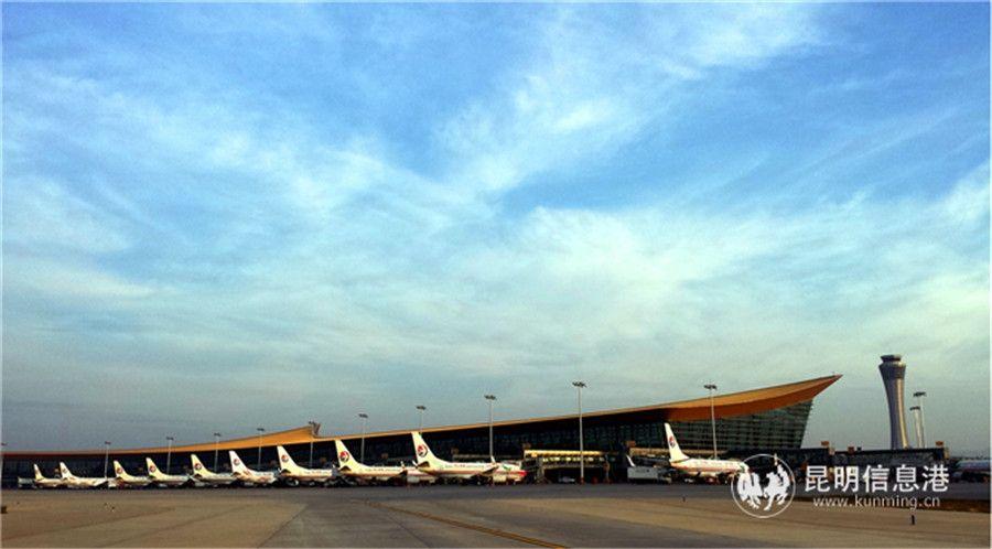 云南机场夏航季新增67条航线 昆明可直飞卡利博