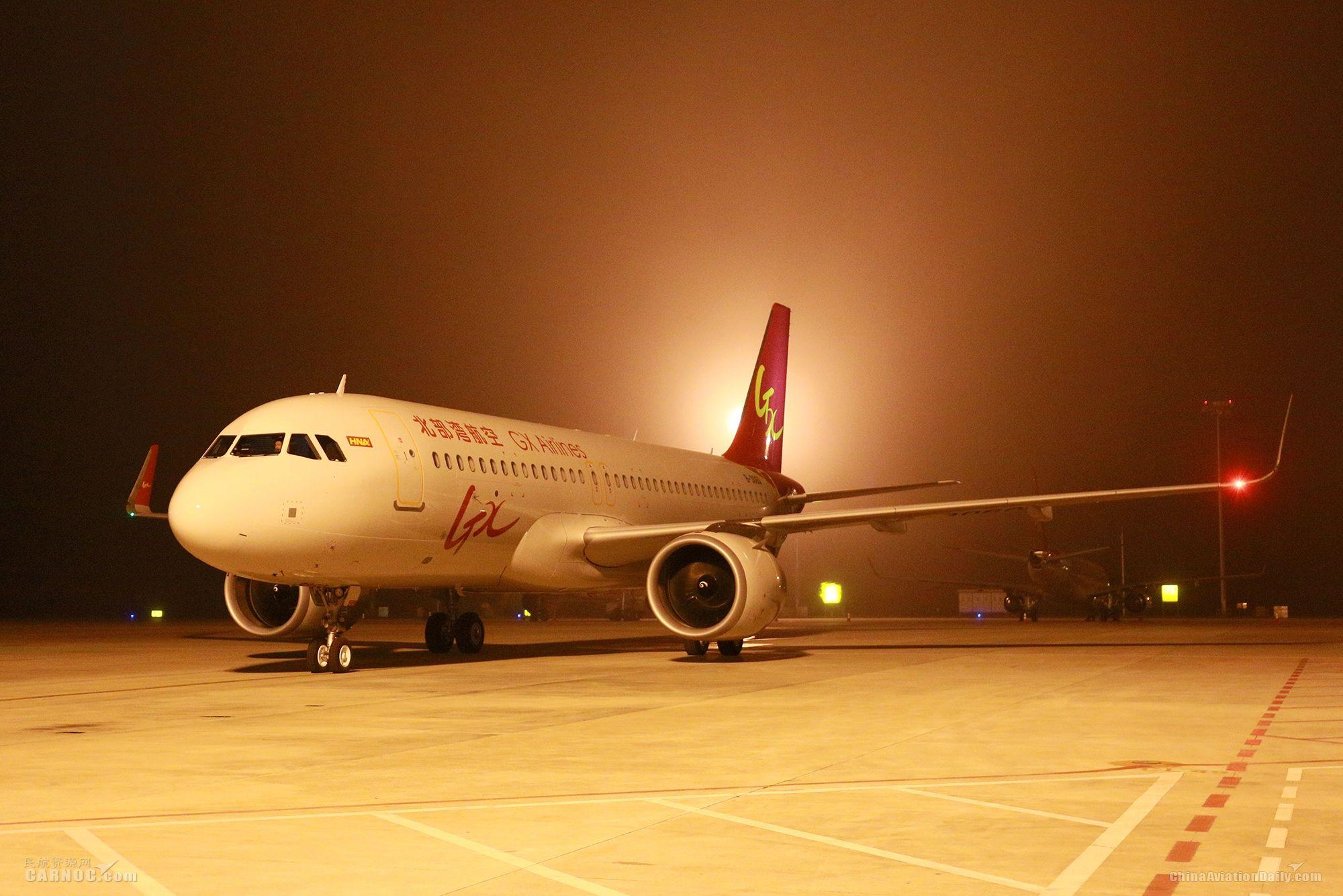 北部湾航空引进第4架A320neo客机