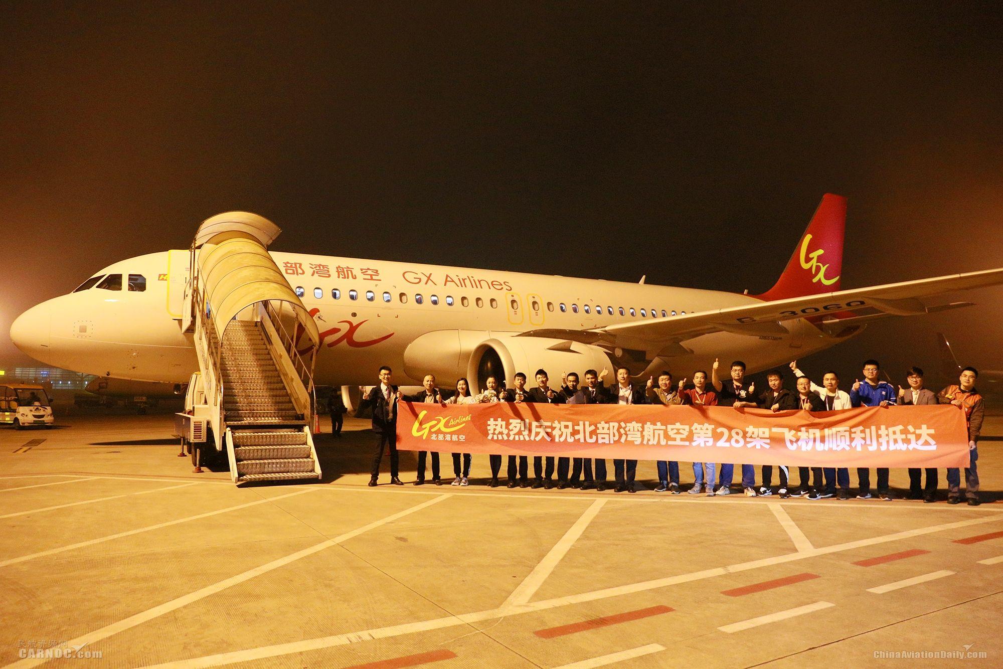 北部湾航空3月引进两架A320neo 机队规模已达28架