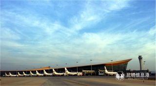 云南機場夏航季新增67條航線 昆明可直飛卡利博