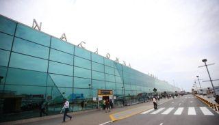 利馬各方繼續投資擴建豪爾赫·查韋斯機場