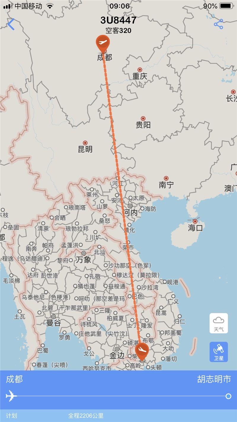 成都机场将开通胡志明市航线