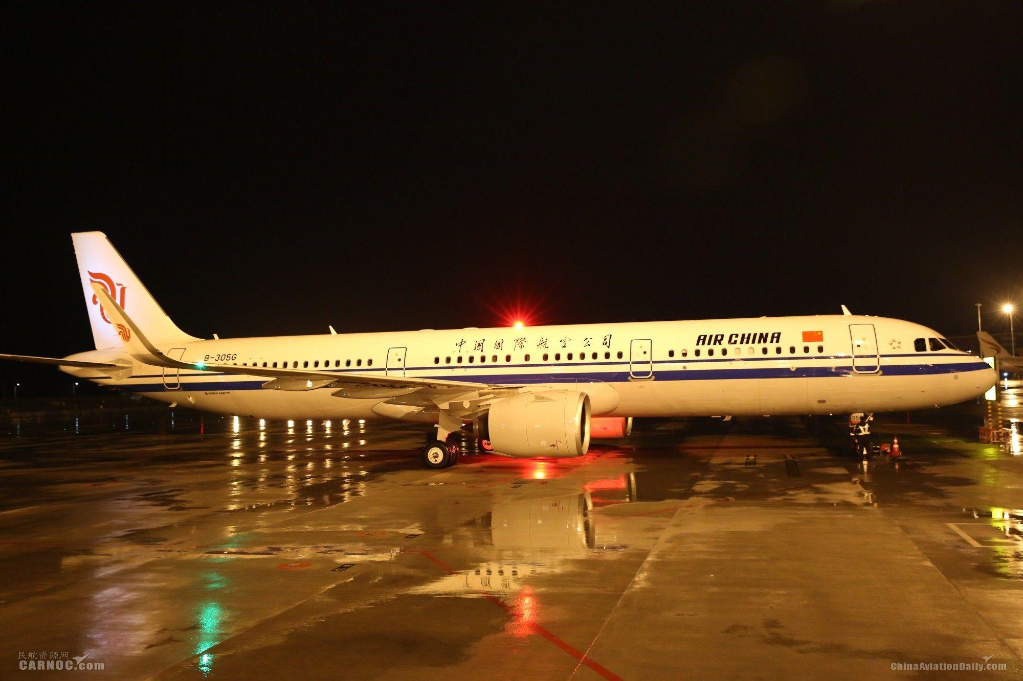 ��航西南�C�M完成A321NEO新�C引�M�{�C任��