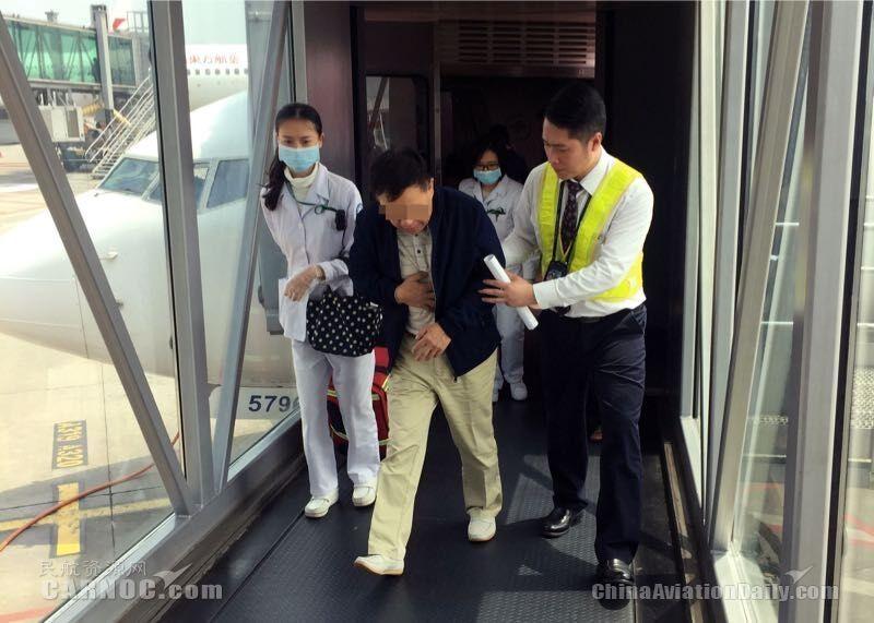 旅客机上旧病复发 东航空地协同快速送院救治