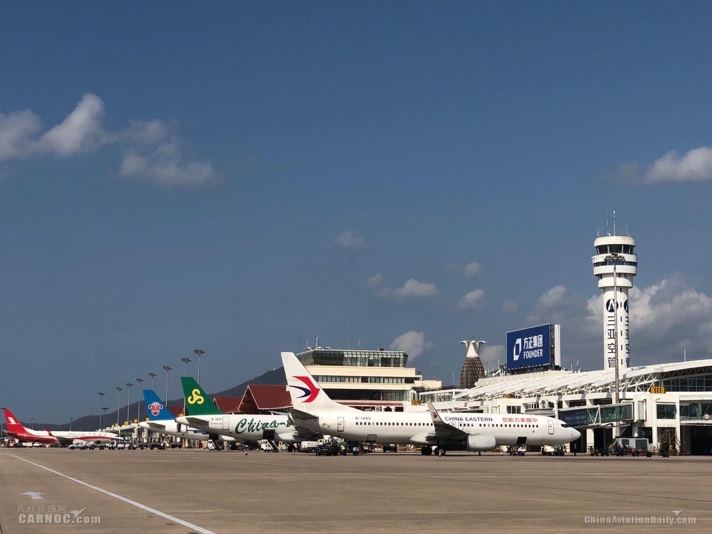 三亚机场3月31日起执行夏秋航季航班计划