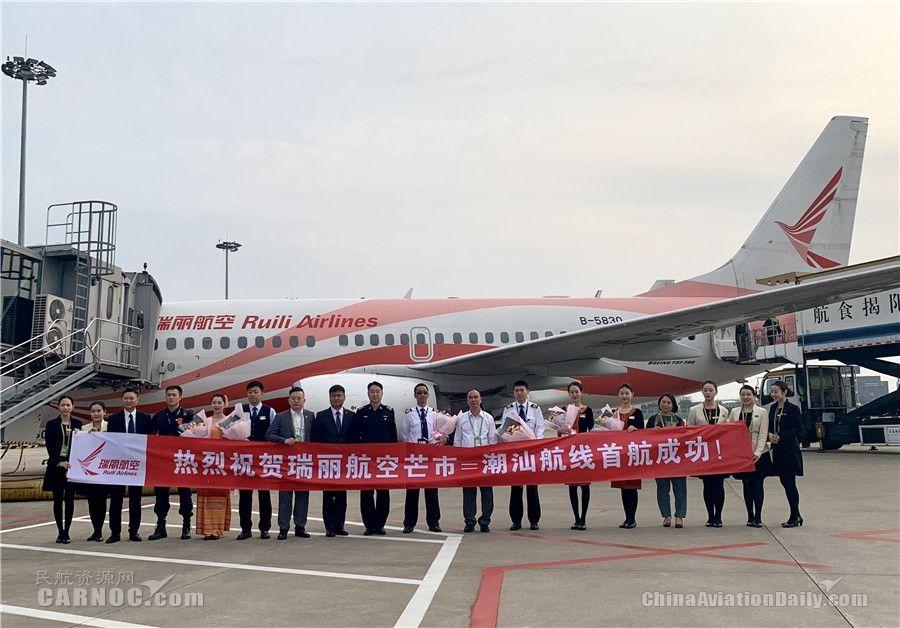 揭阳潮汕机场夏航季新增航线23条