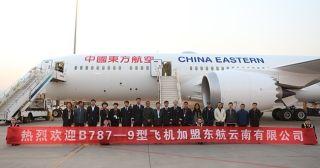 东航云南引进2019年首架新机 助力夏秋航班换季