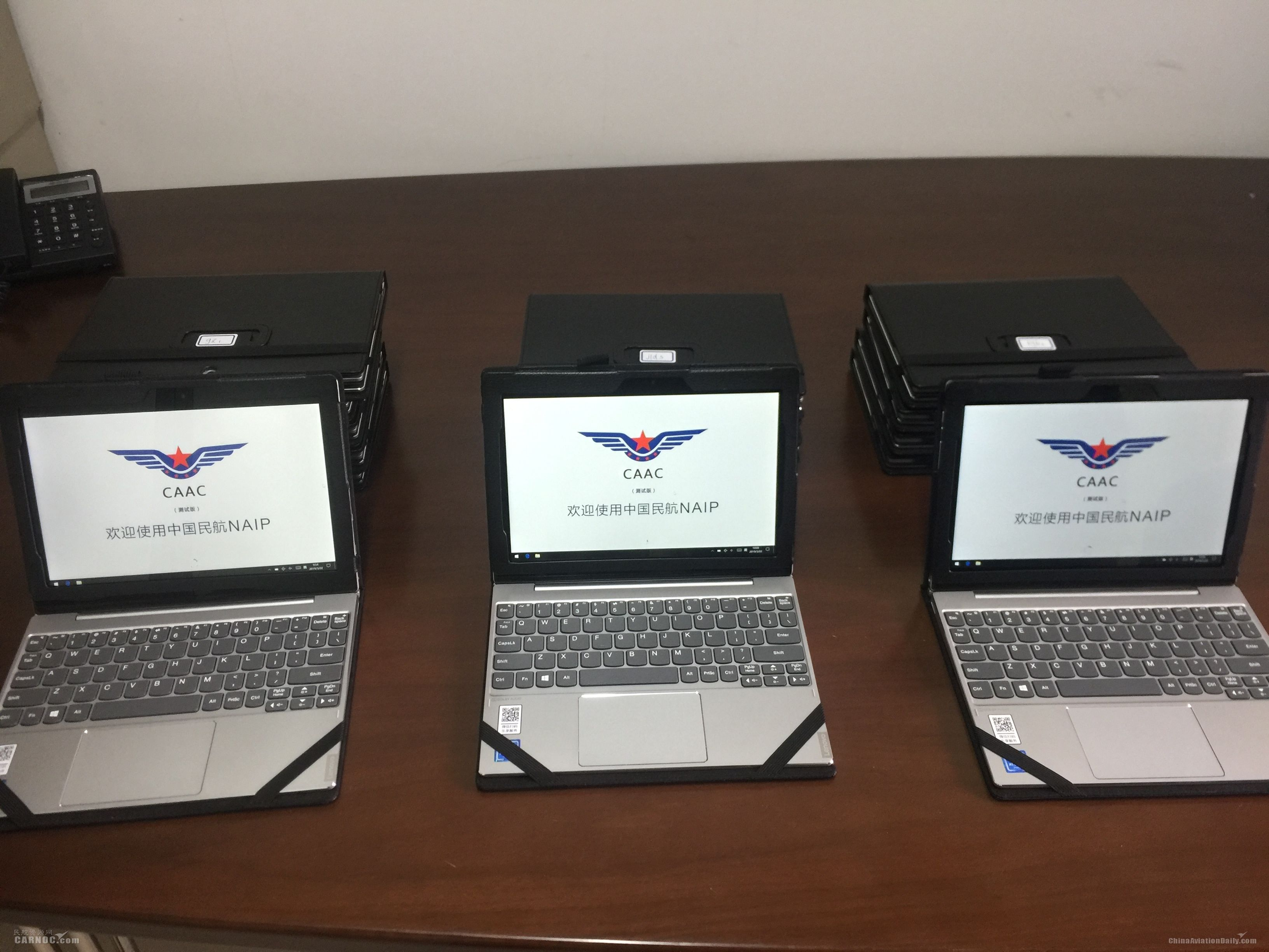 西北空管开展WEFB运行测试 推进航空资料无纸化进程