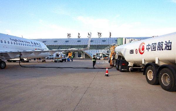 中航油内蒙古为商飞新机型体验飞行供油