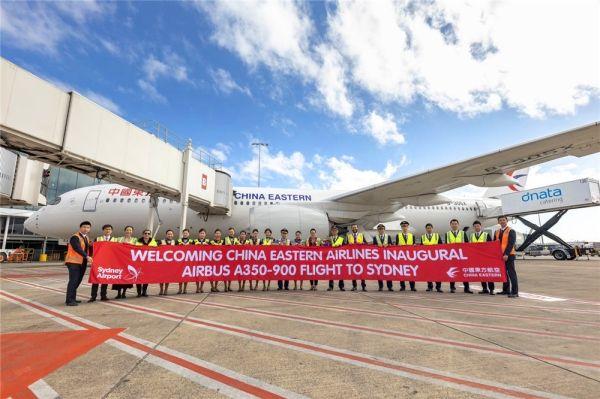 东航新一代旗舰机型A350首飞上海—悉尼
