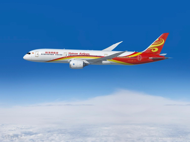 海航引进首架配超级经济舱波音787-9飞机