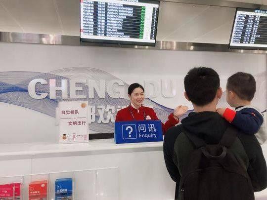 迎接清明客流小高峰 双流机场增设6个服务柜台