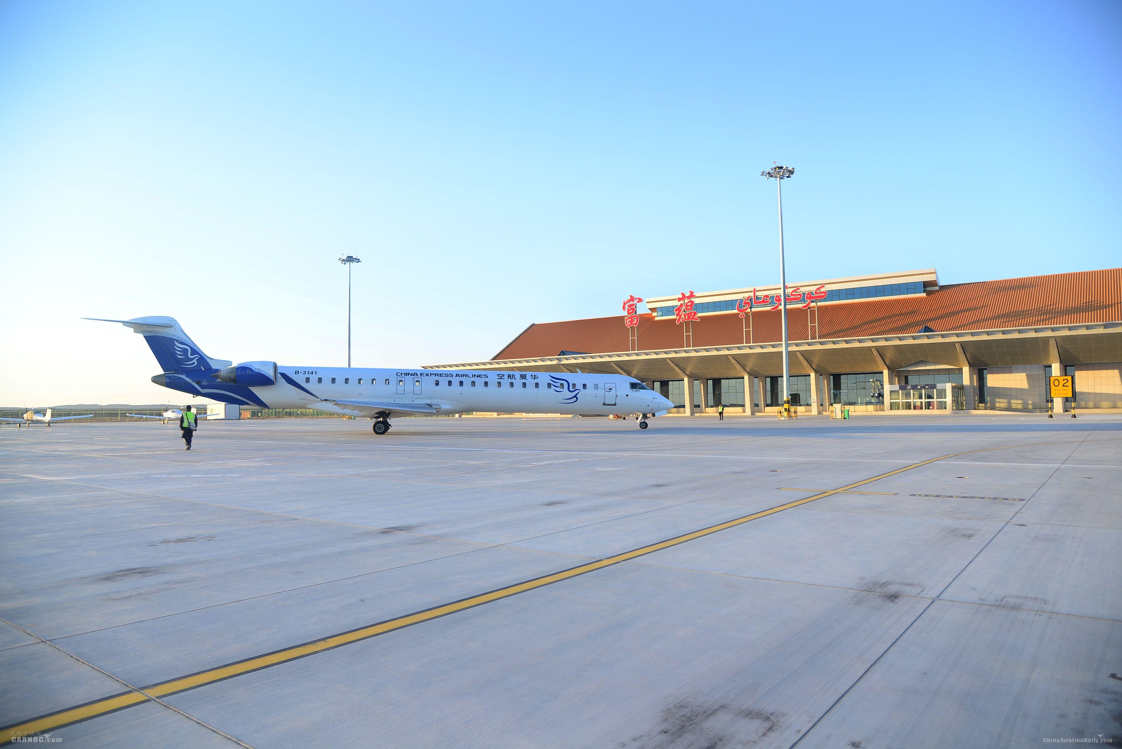 富蕴机场二季度旅客吞吐量同比增长199.4%