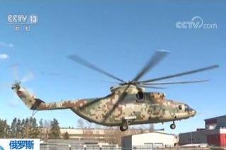 视频:全球最大俄制米-26直升机生产过程揭秘