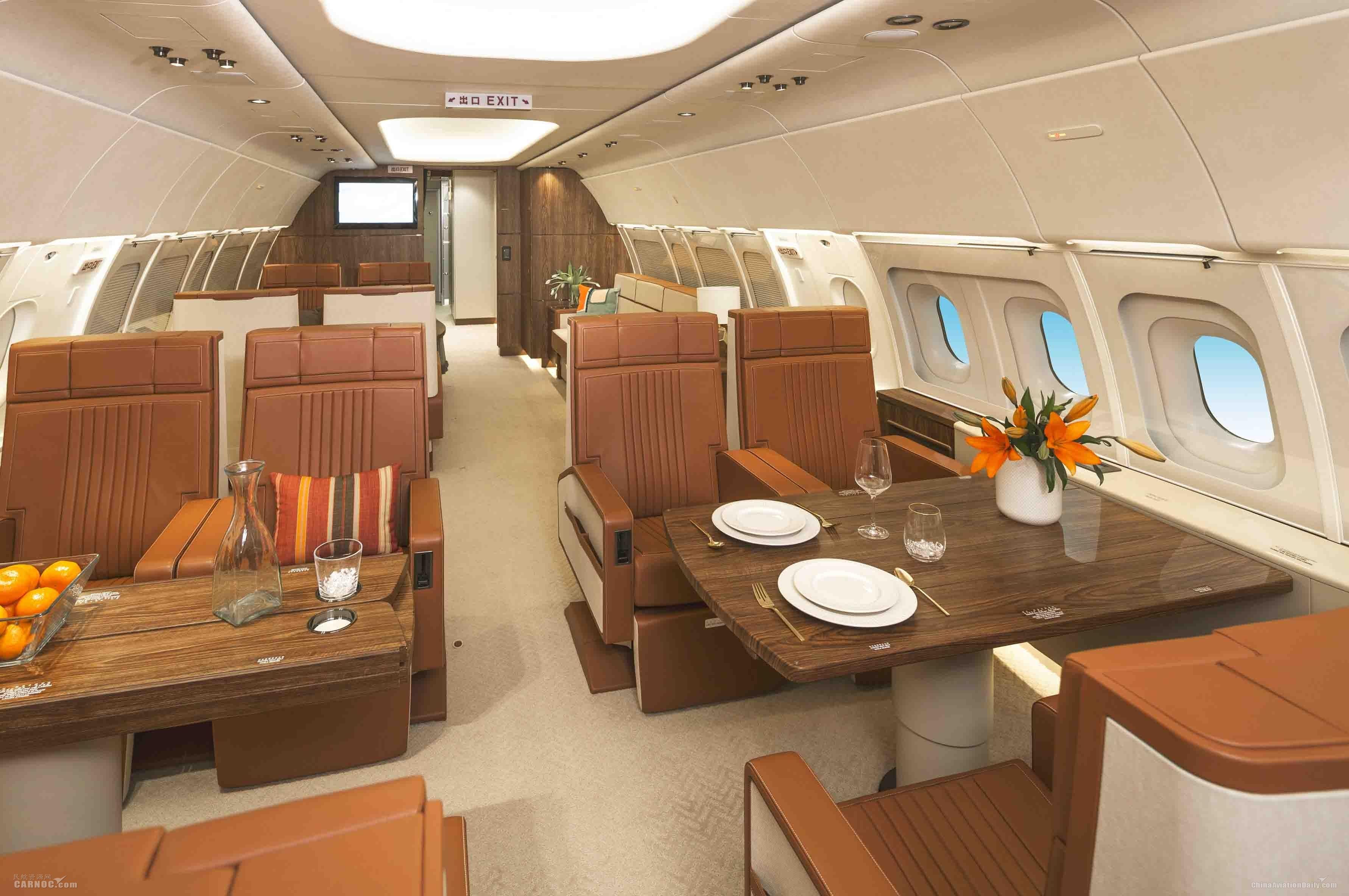 空客携ACJ319公务机参展亚洲商务航空大会和展览会
