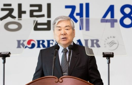 """大韩航空总裁去世 """"任性""""一家恐上演遗产大战"""