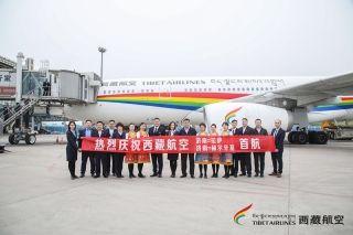西藏航空开通拉萨=济南、济南=赫尔辛基航线