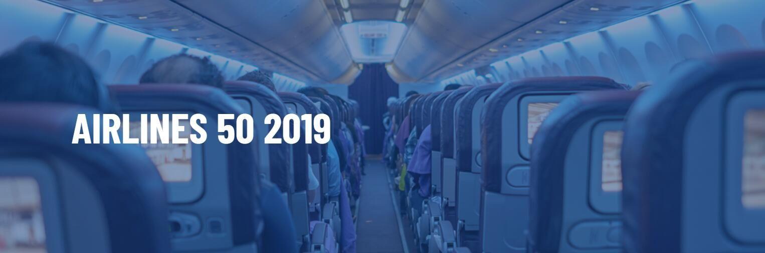 全球航企品牌价值榜:春秋首次入榜  厦航增长最快