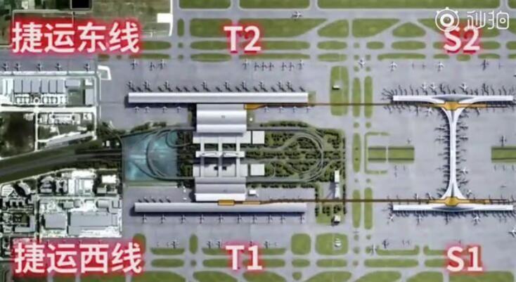 视频:浦东机场旅客捷运系统抢先看