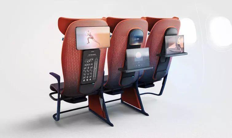 这款飞机座椅,可以通过 App 调节舒适度